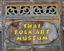 Thai Folk Art Museum